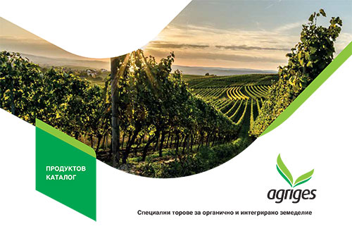 Agriges